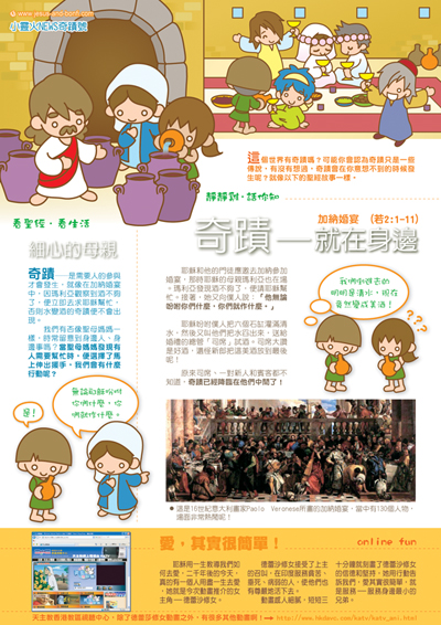 小靈火newsletter vol6